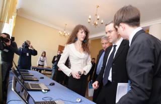 Член президиума ассоциации молодых предпринимателей