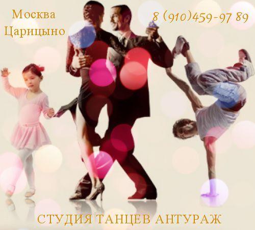 Прикольная, картинки танцующих детей с родителями