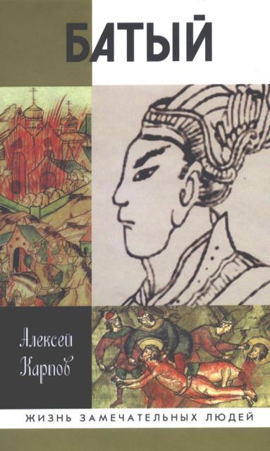 Читать рассказы про сакуру и саске