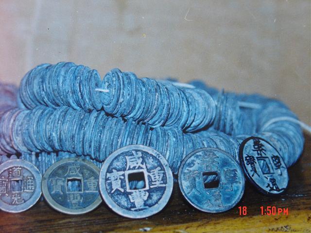 сунские_железные_монеты1
