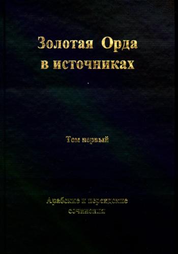 ЗО_т1_обложка3