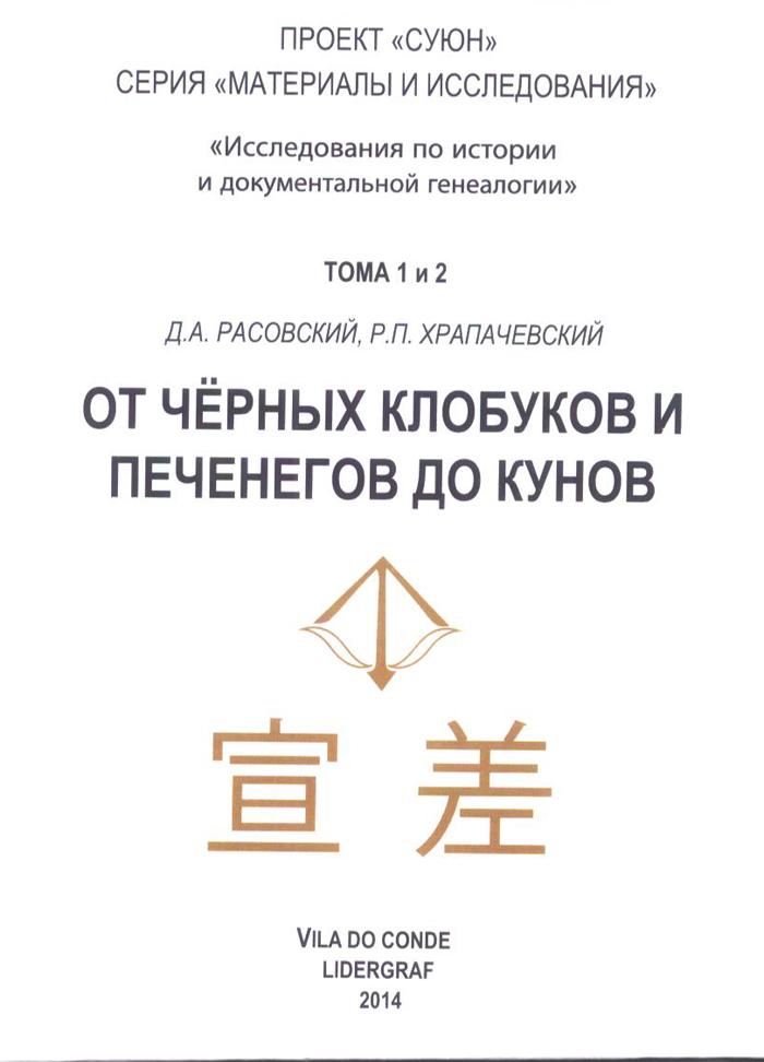 сдвоенный_том2