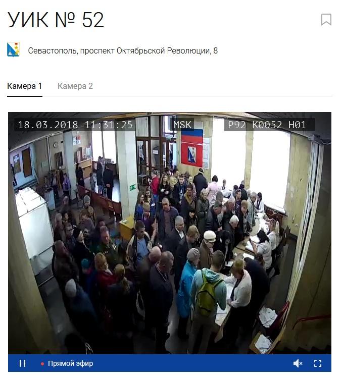 Севастополь 52.jpg
