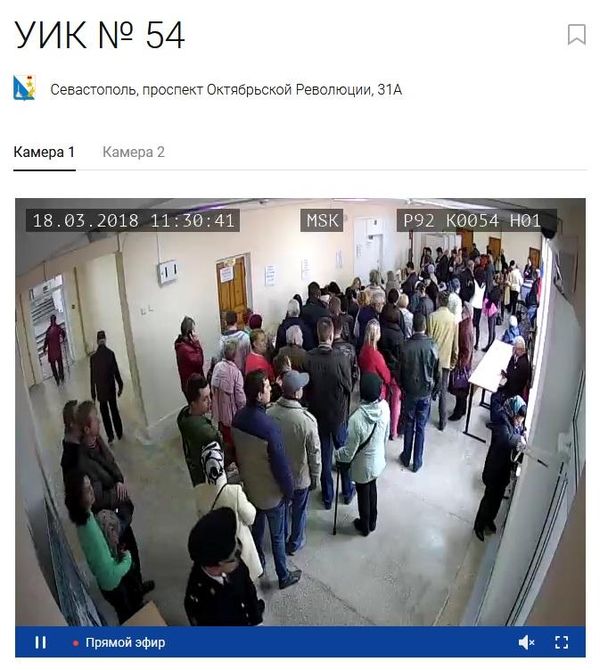 Севастополь 54.jpg