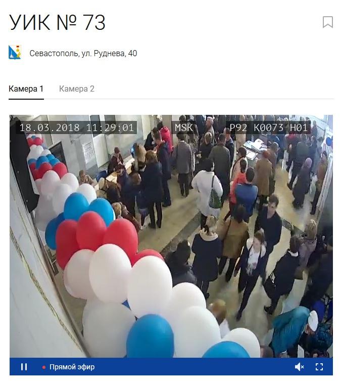 Севастополь 73.jpg