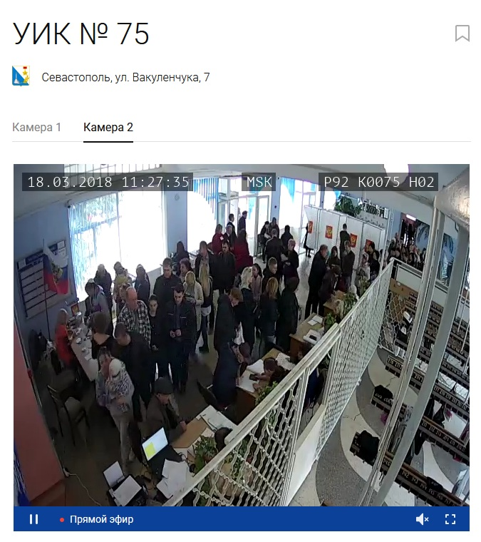 Севастополь 75.jpg