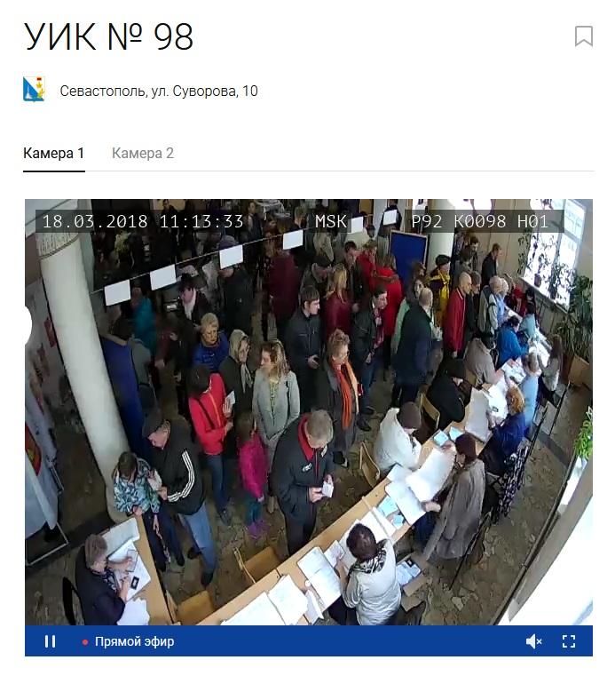 Севастополь 98.jpg