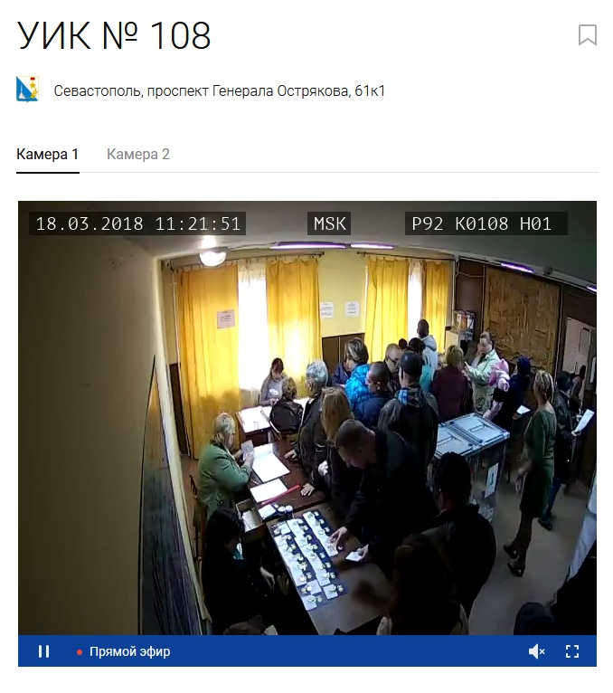 Севастополь 108.jpg