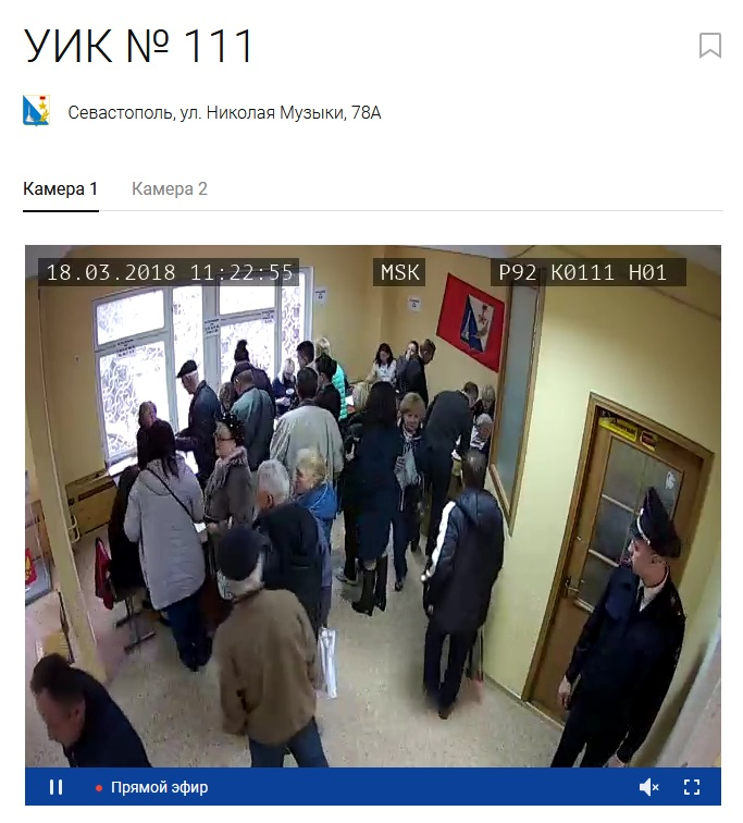 Севастополь 111.jpg