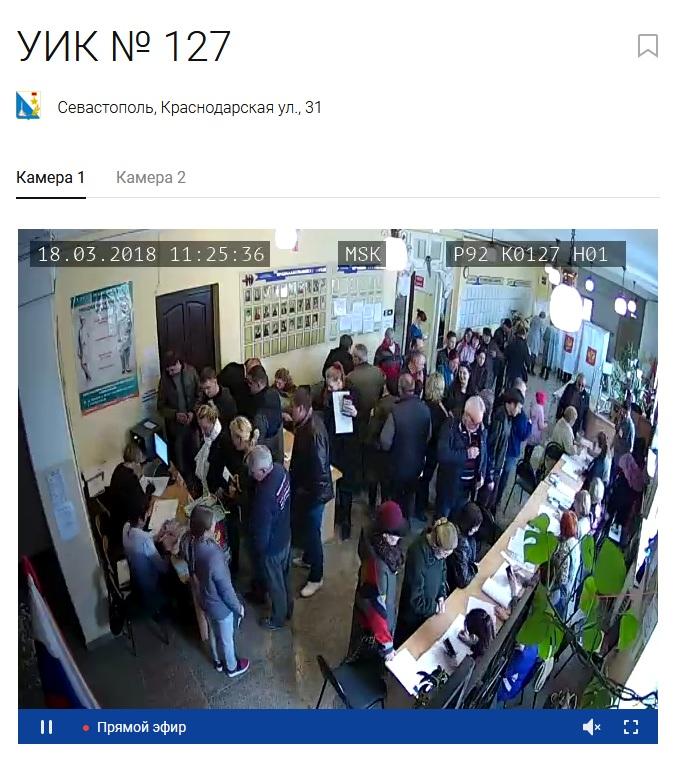 Севастополь 127.jpg