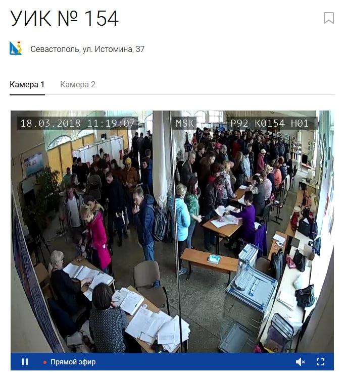 Севастополь 154.jpg