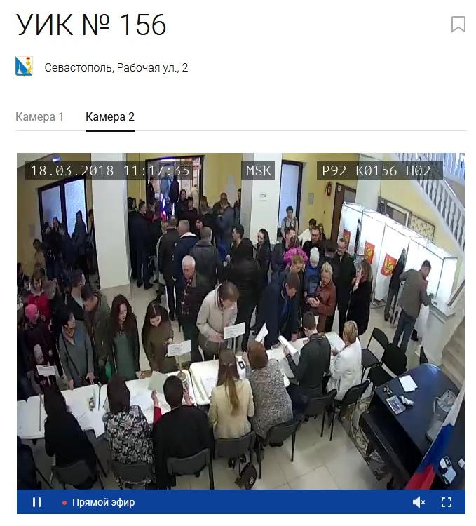 Севастополь 156.jpg