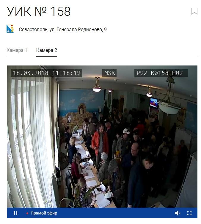 Севастополь 158.jpg