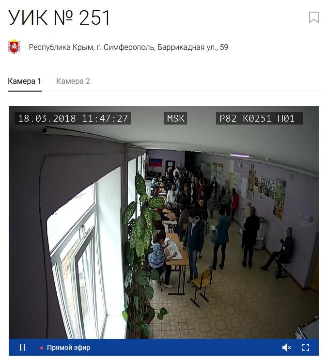 Симферополь 251.jpg