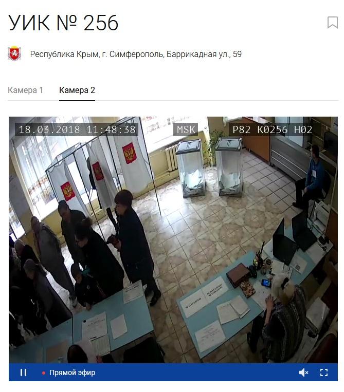 Симферополь 256.jpg