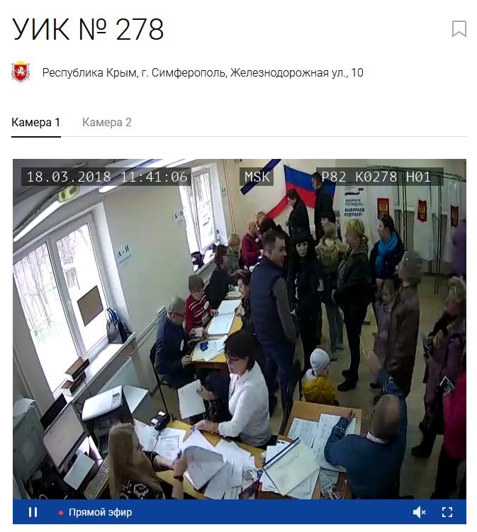 Симферополь 278.jpg