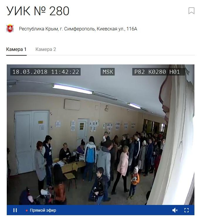 Симферополь 280.jpg