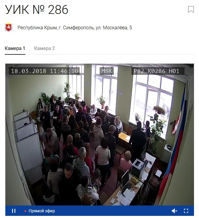 Симферополь 286.jpg