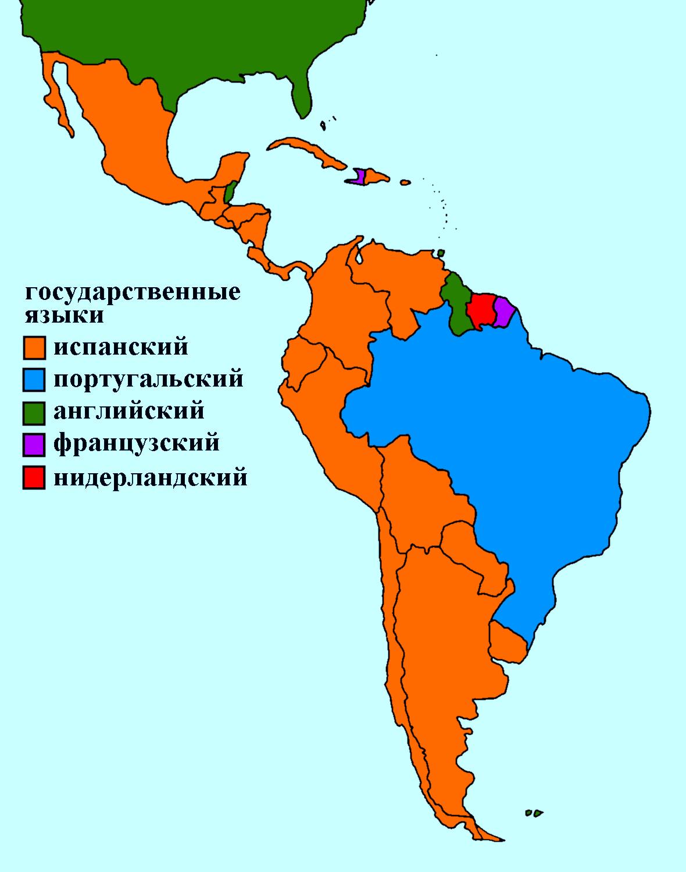 Языки_латинской_Америки.png