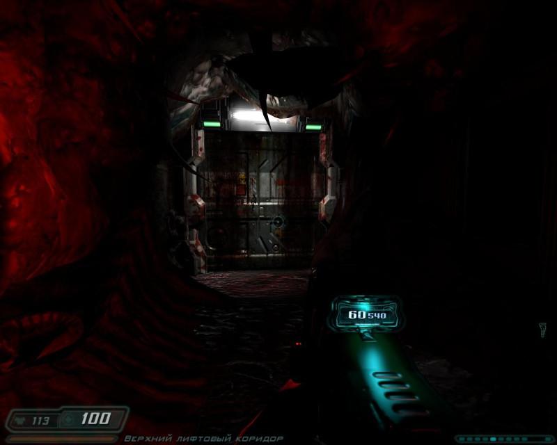 Вот так выглядит игровой процесс DOOM 3. «Негры ночью воруют уголь.»