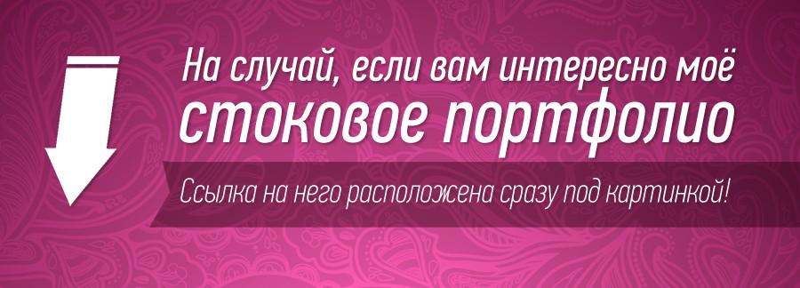 Подходи, торопись, покупай живопись))