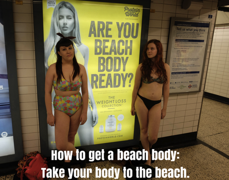 а вы готовы к такому пляжному телу 2