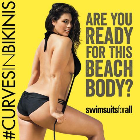 а вы готовы к такому пляжному телу