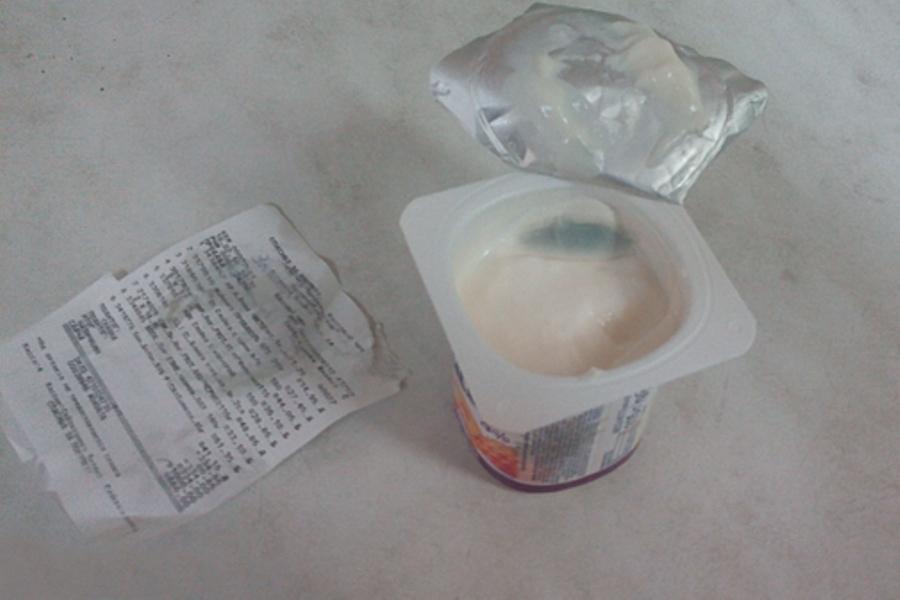 c лого йогурт-16 (1)