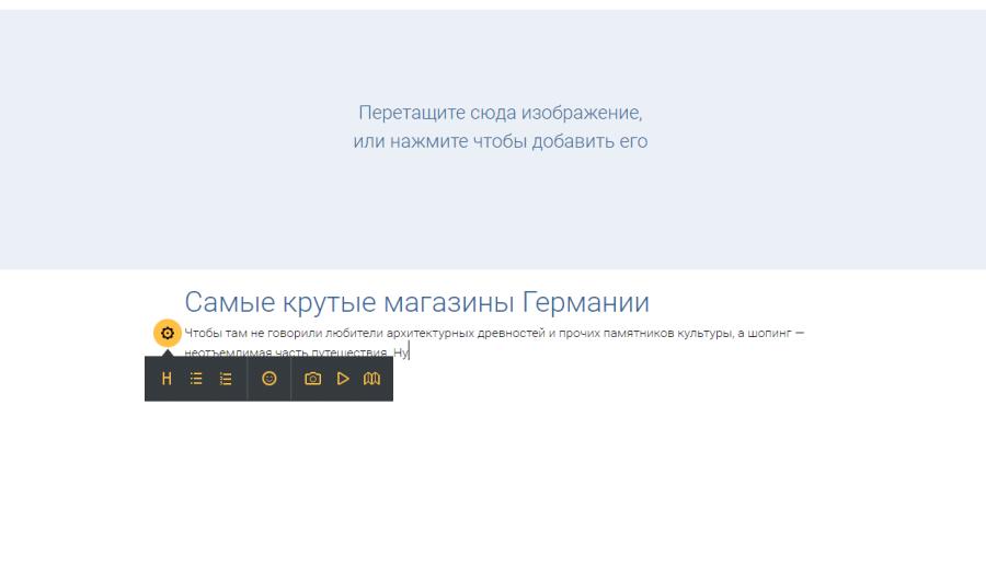редактирование заметок 2