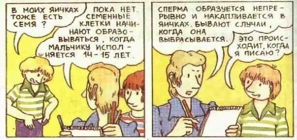 deti_07