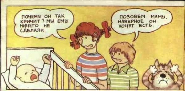 deti_28