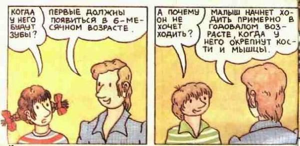 deti_31