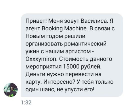ОКСИМИРОН ВСЁ-ТАКИ ГАДКОЕ БЫДЛО