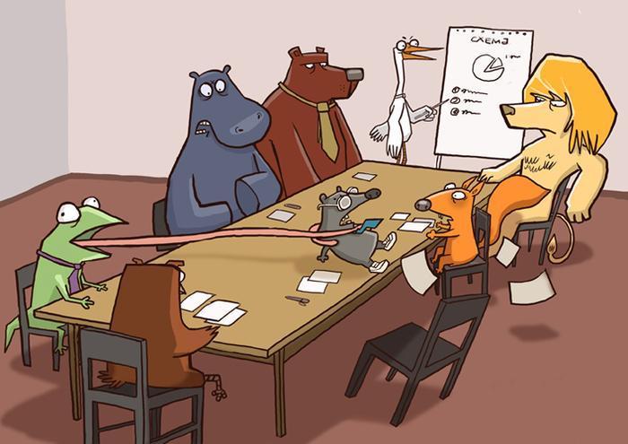 Смешные картинки про совещания руководителей, день рождения