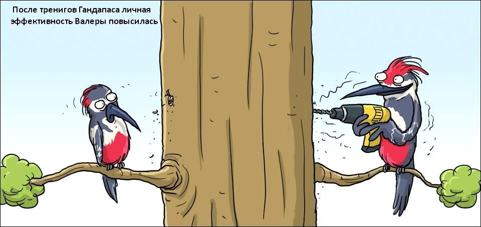 Забавные комиксы. Временный пост для друзей