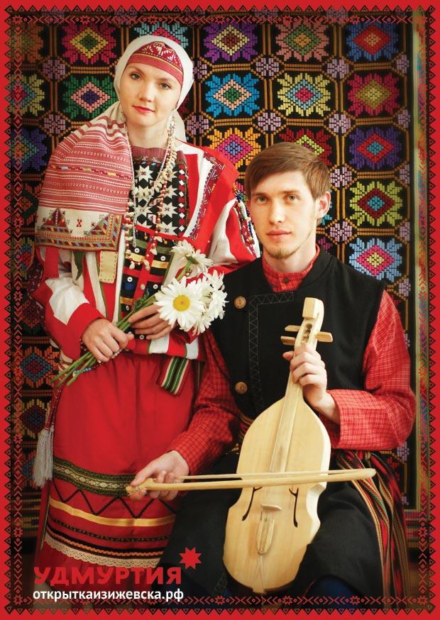 Нижнечепецкий женский свадебный комплекс Верхнечепецкий мужской костюмный комплекс