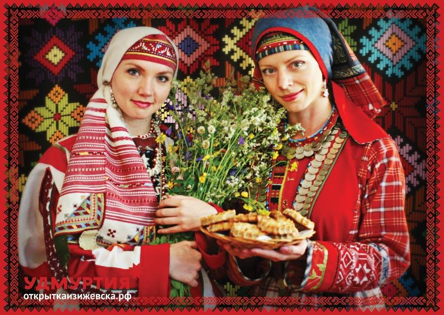 Калмезский женский костюмный комплекс