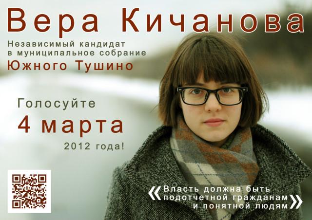 https://ic.pics.livejournal.com/kichanova/15252144/48691/48691_640.jpg