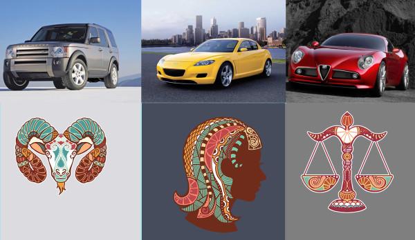 Картинки машин из знаков зодиака