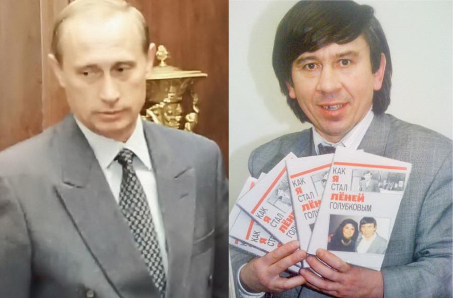 Прощай немытая россия, страна рабов , страна господ.....