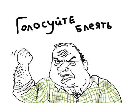 templ_1309513897_orig_Bud-muzhikom-bleat