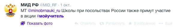 Screen Shot 2014-10-03 at 13.40.00