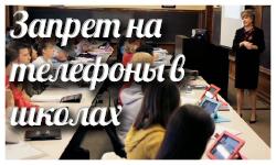 vnefedyev.lj-7