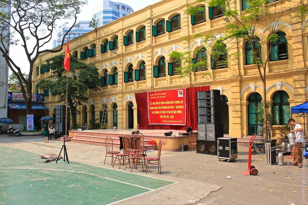 vietnamschools - vnefedyev.lj.ru 5