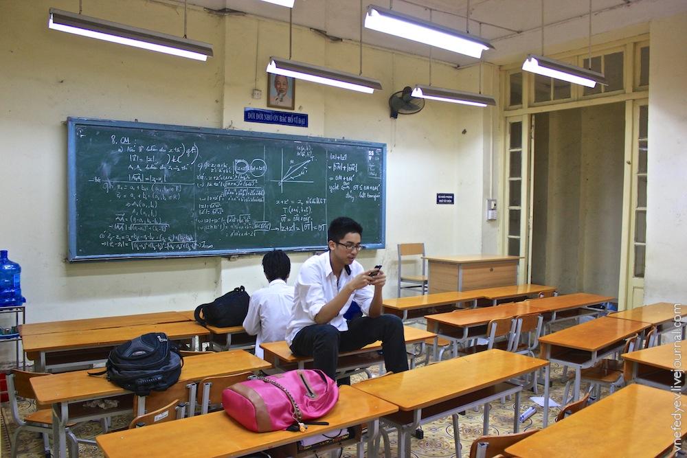 vietnamschools - vnefedyev.lj.ru 12