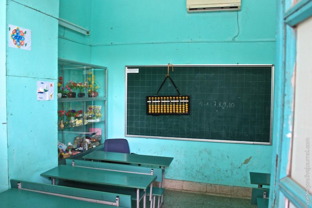 vietnamschools - vnefedyev.lj.ru 15