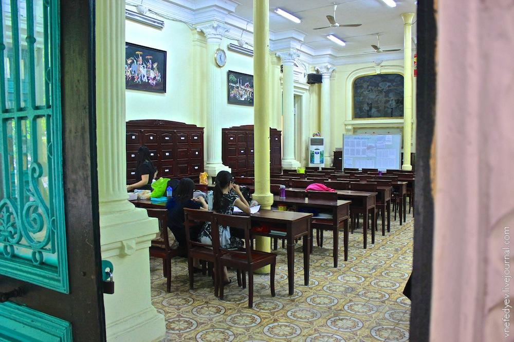 vietnamschools - vnefedyev.lj.ru 18