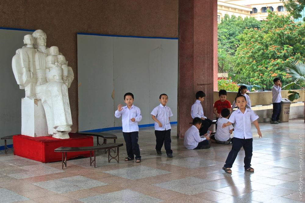 vietnamschools - vnefedyev.lj.ru 22
