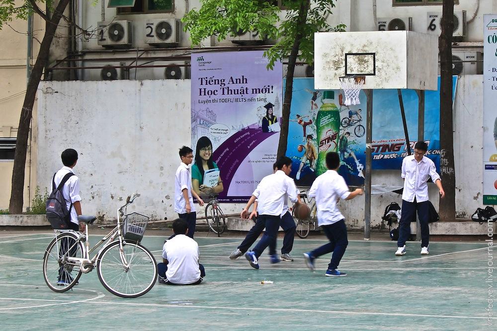 vietnamschools - vnefedyev.lj.ru 26