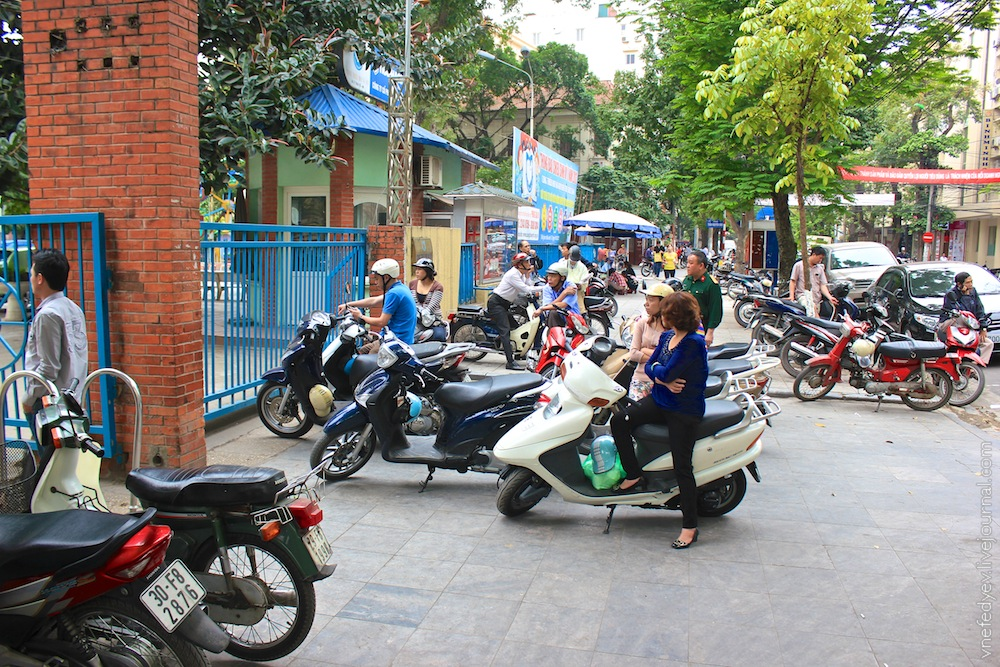 vietnamschools - vnefedyev.lj.ru 45